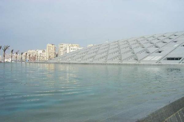 Alexandria, Egypt: View of Alexandria Library