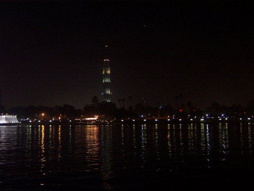 Cairo, Egypt: Nile  and Cairo Tower View
