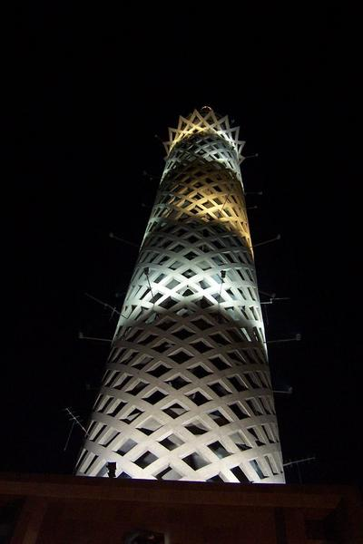 Cairo, Egypt: Cairo Tower at Night