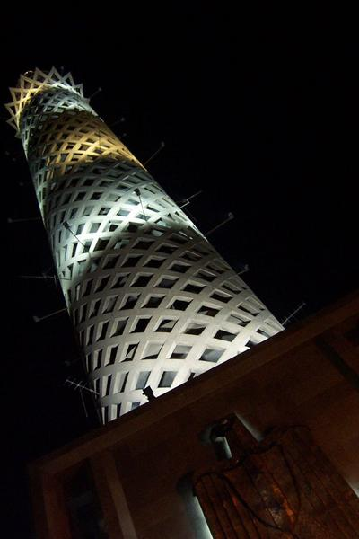 Cairo, Egypt: Cairo Tower