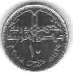 10 Egyptian Piastres Coin Back