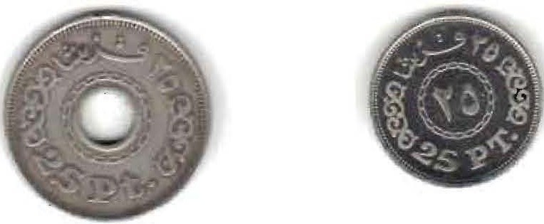 25 Egyptian Piastres coin