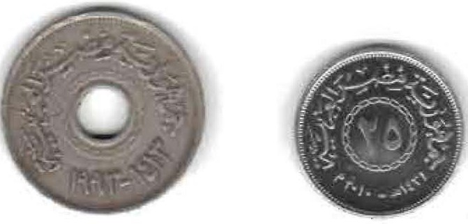 25-Egyptian piastres coin back