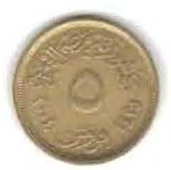 5 Egyptian Piastres coin Back