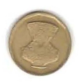 5 Egyptian Piastres coin