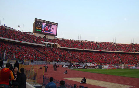 the Cairo Stadium