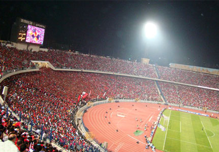 Another view of the Cairo Stadium