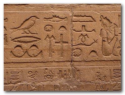 http://www.touregypt.net/images/stories/Image47.jpg