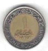 One Egyptian Pound Back