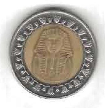 One Egyptian Pound