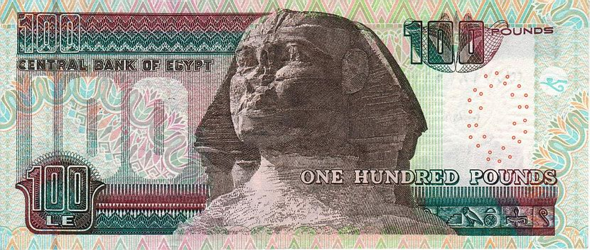 The New One Houndred Pounds