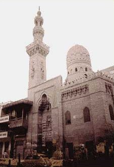 The front facade of the Taghri Bardi Mosque, Madrasa and Tomb