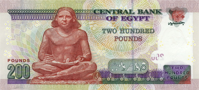 Two Houndred Egyptian Pounds Back
