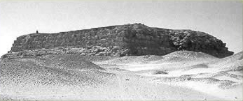 A view of the Unfinished Pyramid Near Zawiyet el-Aryan Village in Egypt