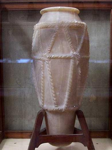 Alabaster Vase with Rope Design