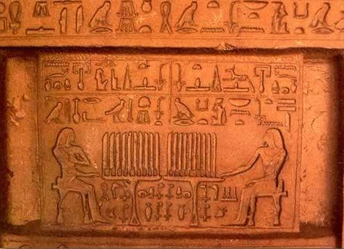 Art from An (Unspecified) Saqqara Tomb