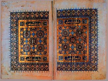 Quran with Muhaqqaq and Kufic script from the Madrasa dating to 1369, now in the Cairo National Library.