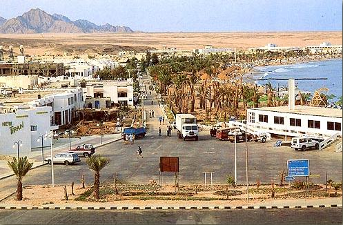 Another View of Sharm el-Sheikh