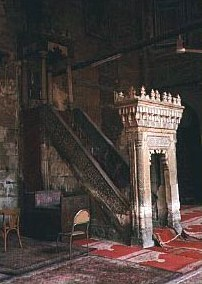 The Stone minbar of the Mosque and Madrasa of Shaykhu