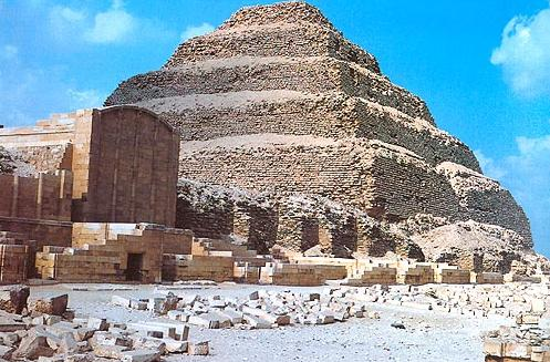 Another View of the Step Pyramid