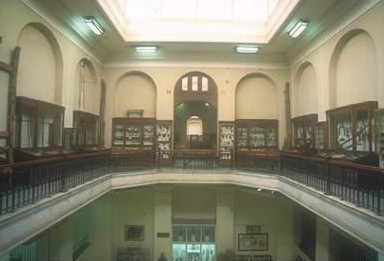 Inner View of the Upper Level of The Museum