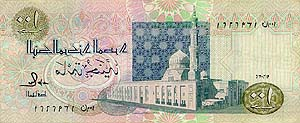 The Old 100 Egyptian Pounds - Arabic Side