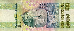 100 Egyptian Pounds - English Side