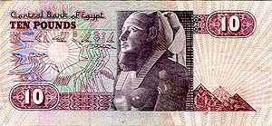 10 Egyptian Pounds - English Side