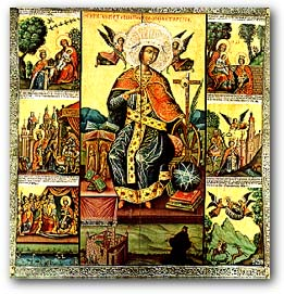 An icon showing St. Catherine, and also showing scenes of her martydom