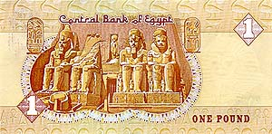 One Egyptian Pound - English Side
