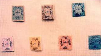 The first Egyptian stamp collection (1867 - 1869)