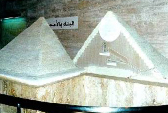Great Pyramid at The Child Museum in Egypt