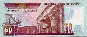50 Egyptian Pounds - English