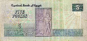 5 Egyptian Pounds - English Side