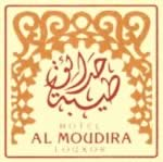 The Al Moudira, a New 5 Star Hotel in Luxor