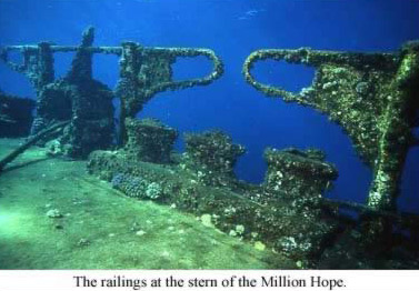 The railings at the stern of the Million Hope