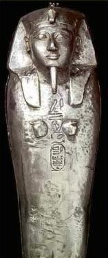 Silver casket of Sheshonq II of the 22nd Dynasty