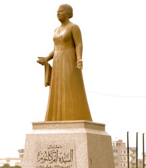 Statue of Umm Kulthum in Zamalek