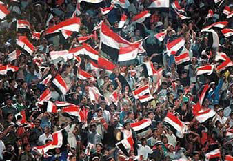 Egyptian Fans at the Africa Cup