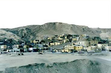 The modern village of Qurna