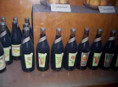 Old Bottles of Fruit Juice Produced in Egypt