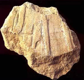 A fragment bearing the name of the Kyksos king, Apophis (Ipep)