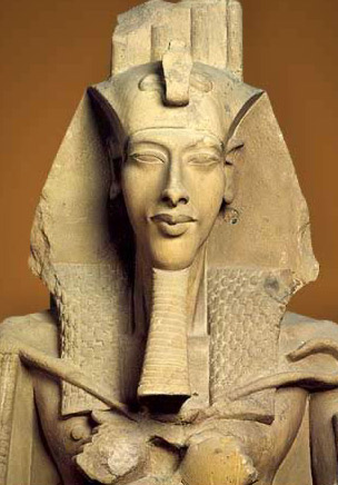 Supper Part of a Colossal Statue of Amenhotep IV (Akhenaten)
