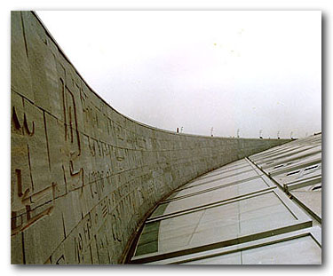 "The completed wall ""B"" on the Corniche side of the Library"