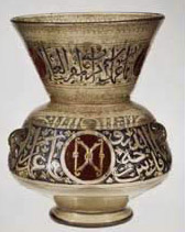 Ancient Mosque lamp