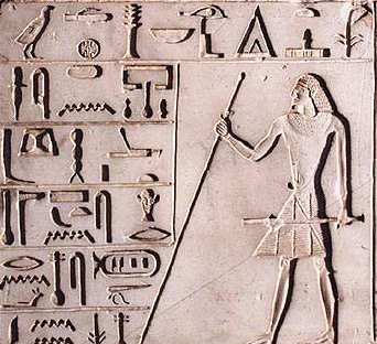 A stela of Pepi-Sennefer in limesonte from the Old Kingdom, unearthed at Dendera