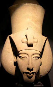 A head of the heretic king, Akhenaten of Egypt's 18th Dynasty, probable father of Tutankhamun