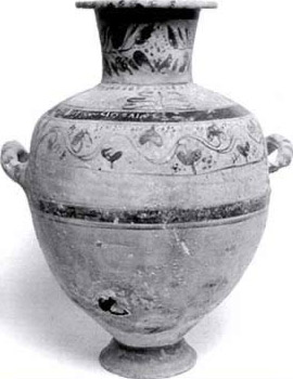 A Hadra hydria, named for the ancient Alexandria cemetery of Hadra, used for cremations