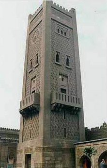 Saa (clock) Tower in the Palace of Prince Muhammad Ali