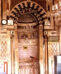 The Mihrab also  found in the Qibla.